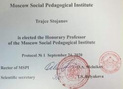 Почесен професор