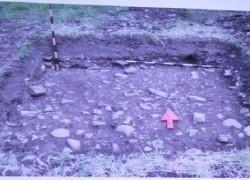 најстарото археолошко наоѓалиште